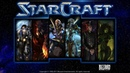 StarCraft: Remastered Терраны - Отчаянный Союз