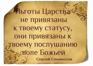 Денис Гвоздев