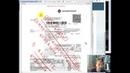 Отказ в акцепте ЖКУ Информация по Массовым искам
