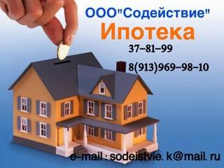 Помощь в получении кредита омск отзывы