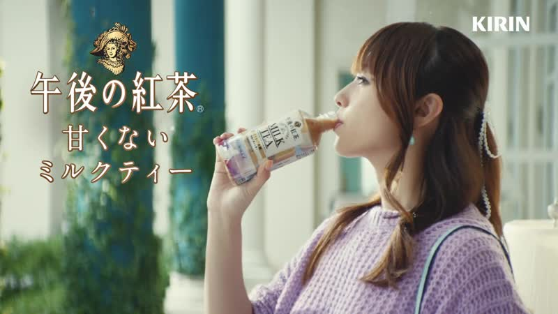 CM Fukada Kyoko KIRIN Milk Tea 19 10