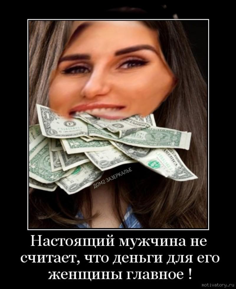 Творческая о хомяках. 01.12.19