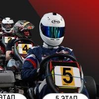 Bauman Team Race 2020