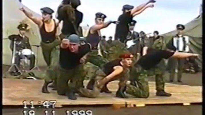 Софринская бригада 18 11 1999 год день разведки в Червленой