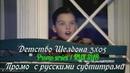 Детство Шелдона 3 сезон 5 серия Промо с русскими субтитрами Young Sheldon 3x05 Promo