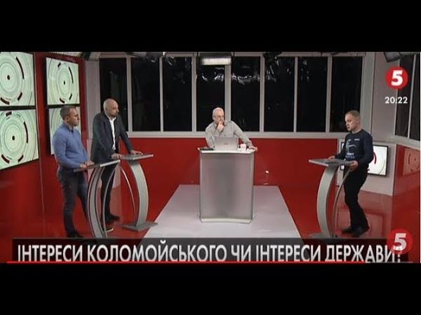 Арешт Пашинського - політична помста | І. Артюшенко, Я. Юрчишин, Д. Лінько | ІнфоДень