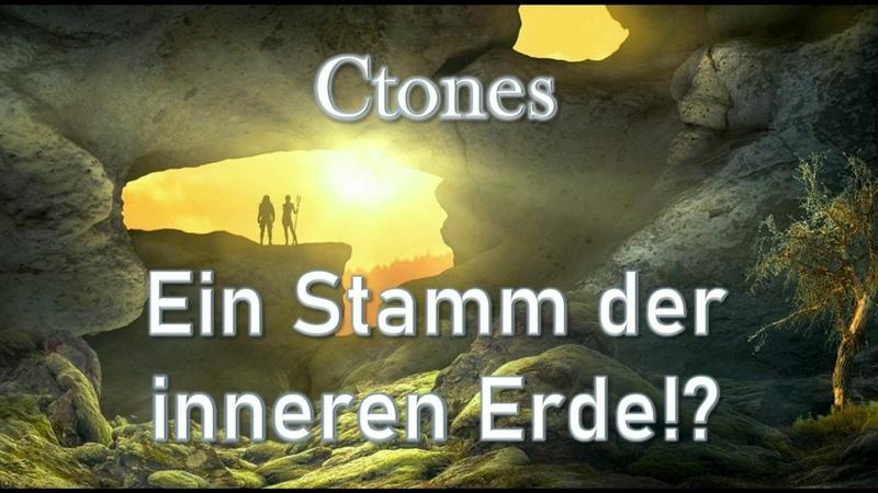 Ctones - Ein Stamm der inneren Erde!?
