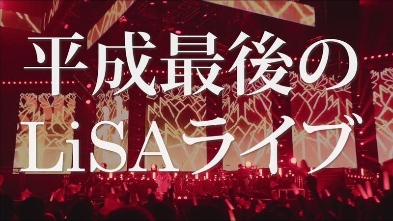 LiVE is Smile Always ~364 JOKER~ at YOKOHAMA ARENA 60sec Teaser