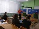 года в МБДОУ Детский сад 15 педагоги Зыкова С