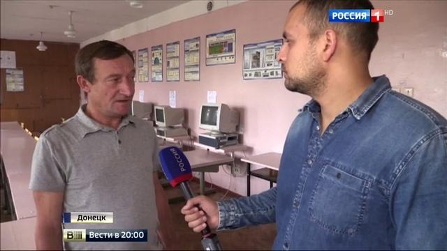 Вести в 20 00 Эксперты ООН на территории Украины находится шесть секретных тюрем