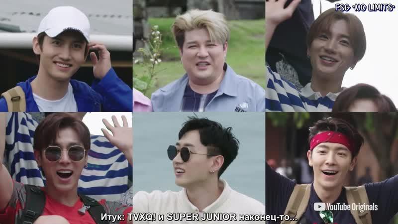 [fsg No Limits] Аналоговое путешествие по Индонезии с TVXQ! и SUPER JUNIOR - трейлер 1