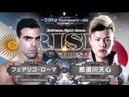 Tenshin Nasukawa vs Federico Roma 【2019 3 10 RISE WORLD SERIES 2019 58kg Tournament】