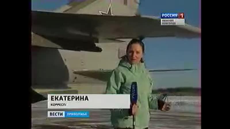 Саваслейка. Вести Приволжье Россия-1 (Репортаж с военного аэродрома Саваслейка)