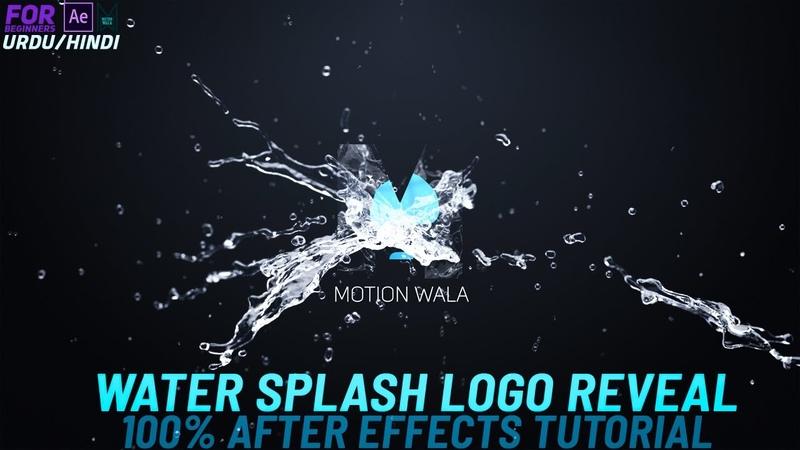Water Splash Logo Reveal | 100% After effects Tutorial | Urdu/Hindi - Motion Wala