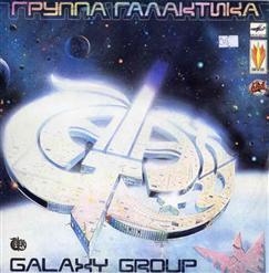 Галактика - GALAXY