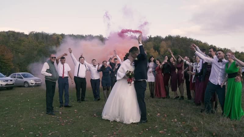 Свадьба Сергея и Полины 21.09.2019