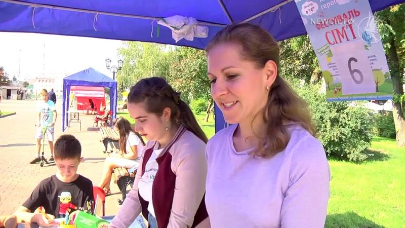 Фестиваль сім'ї – вдруге у Чернігові| Телеканал Новий Чернігів