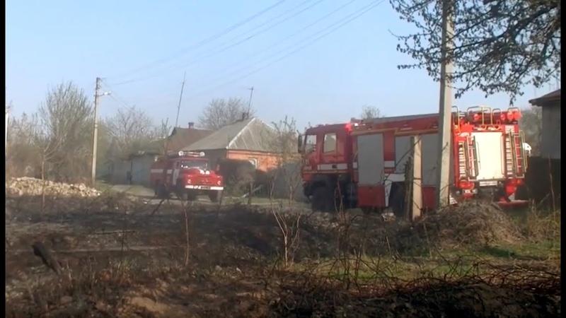 На Харьковщине - больше 300 пожаров за неделю - 30.03.2020