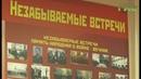 В музее боевой славы в школе № 37 Самары хранится то чем жили солдаты во времена ВОВ