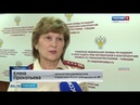Новочебоксарскую школу закрыли на десятидневный карантин из-за пневмонии