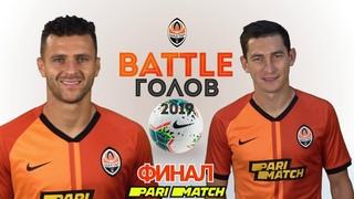Battle голов. Финал: Жуниор Мораес vs Тарас Степаненко
