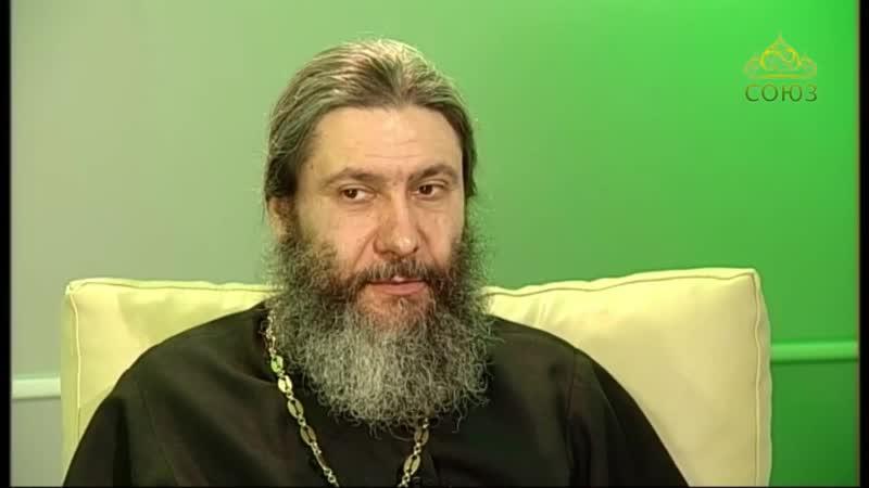 Беседы с батюшкой 7 апреля 2020 Протоиерей Иоанн Кудрявцев Послушание Девы Марии