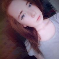 Ермолаева Маша