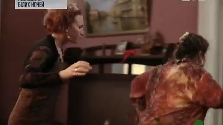 Хозяйка Белых Ночей (2011) Анастасия Заворотнюк | романтическая комедия | Фильм Хозяйка Белых Ночей