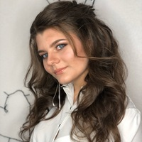 Алина Дергунова