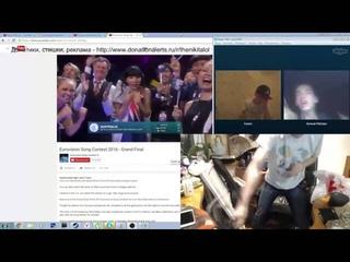Реакция русских ватников на результаты голосования Евровидение 2016 Джамала 1944
