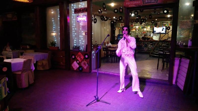 Пародист Дима Черников- Элвис Пресли| Шоу пародий в Гидропарке| Гидрозона| Elvis Presley| Parody