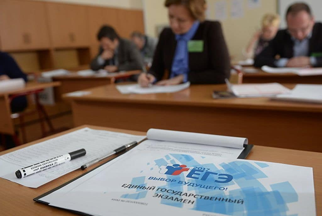 Региональное министерство образования обнародовало расписание итоговой аттестации выпускников девятых и одиннадцатых классов