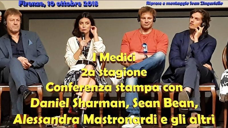 I Medici 2 Sean Bean Daniel Sharman e il cast in conferenza stampa INTEGRALE