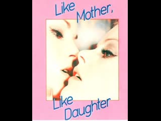 Like Mother Like Daughter (1972)