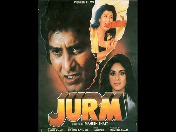 Преступление Jurm (1990)- Винод Кханна и Минакши Шешадри