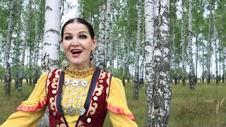 Рима Агзамова