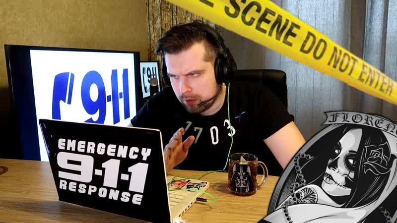 [Anton Vlasov] 911 СЛУЖБА СПАСЕНИЯ