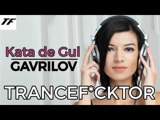 Trancef*cktor gavrilov///kata de gul