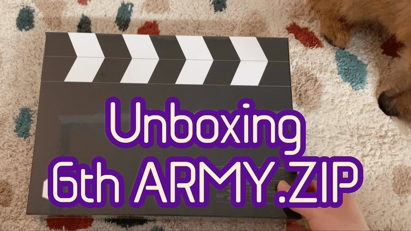 언박싱 도와주는 강아지 l 방탄소년단 아미 6기 멤버십 키트 ARMY ZIP I Unboxing BTS ARMY 6th Membership kit