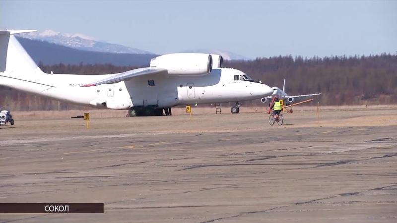 Дополнительные авиарейсы открыли из Магадана в Эвенск смотреть онлайн без регистрации