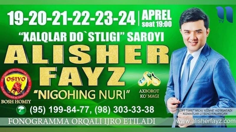 Alisher Fayz Nigohing nuri nomli konsert dasturi 2019