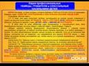 ЕВРЕИ профессиональные УБИЙЦЫ ГРАБИТЕЛИ СЕКСУАЛЬНЫЕ НАСИЛЬНИКИ ДЕТЕЙ COUB Вечный жид Синагога