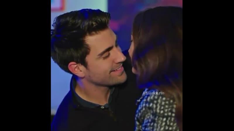 Поцелуй твой французский.. Любовь напоказ Айкер Айше Керем Afili ask
