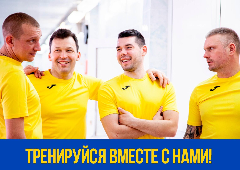 Центра спорта Калининского района начинает проводить тренировки в режиме Online!