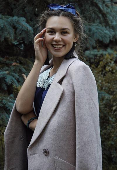 Родионова Арина Александровна