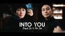 Hyena ◎ Jung Geum Ja x Yoon Hee Jae   Ariana Grande - Into You (Alex Ghenea Remix)