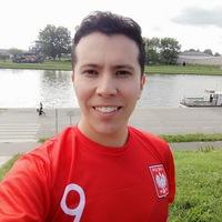 Rodrigo Valenzuela Galarce
