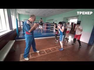 Как бить правый кросс через руку _ Школа бокса Марка Мельцера