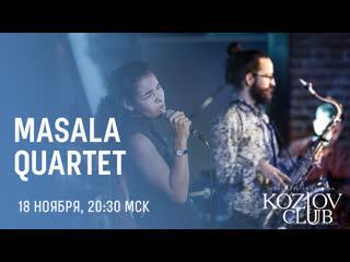 Джазовые истории с masala quartet