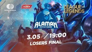 Alaman #StayHome: League of Legends| Losers Final| Owl Vision vs KazakstanMCZ